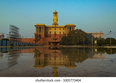 The North Block of the building of the Secretariat. Central Secretariat is where the Cabinet Secretariat is housed, which administers the Government of India on Raisina Hill in New Delhi