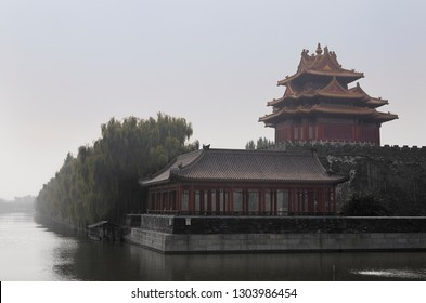 North east corner of Forbidden City and Tongzi river moat with corner turret Beijing
