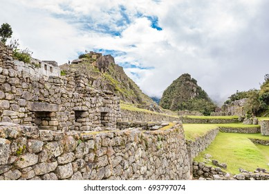 North end of the main plaza at Machu PIcchu below the temple of the three windows