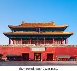 North gate of forbidden city in Beijing, China, with blue sky