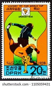"""NORTH KOREA - CIRCA 1978: A stamp printed in North Korea from the """"History of the World Cup"""" issue shows Uruguay, 1930, circa 1978."""