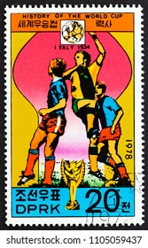 "NORTH KOREA - CIRCA 1978: A stamp printed in North Korea from the ""History of the World Cup"" issue shows Italy, 1934, circa 1978."