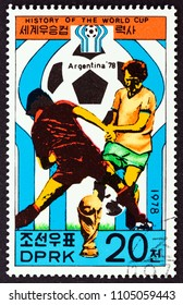 """NORTH KOREA - CIRCA 1978: A stamp printed in North Korea from the """"History of the World Cup"""" issue shows Argentina, 1978, circa 1978."""