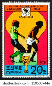 "NORTH KOREA - CIRCA 1978: A stamp printed in North Korea from the ""History of the World Cup"" issue shows Brazil, 1950, circa 1978."
