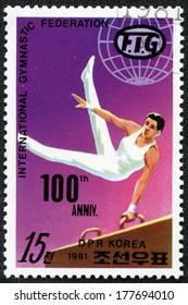 NORTH KOREA - CIRCA 1981: A stamp printed in North Korea shows Gymnastics, circa 1981.