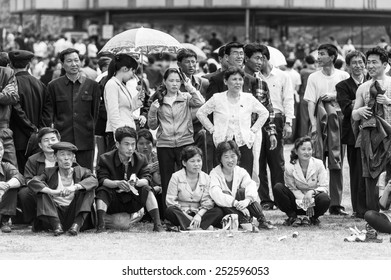 NORTH KOREA - MAY 1, 2012: Korean people watch the public games due to the celebration of the Internationa Worker's Day in N.Korea, May 1, 2012. May 1 is a national holiday in 80 countries
