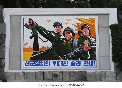 North Korea, Pyongyang, April 03-06-2012 - mosaic monument in the capital of DPRK.
