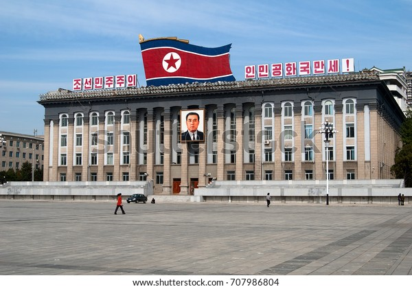 NORTH KOREA, Pyongyang: City Center on October 11, 2011. KNDR Text on photo: Long live the Korean people's democratic republic