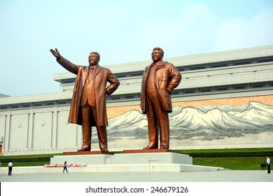 NORTH KOREA, PYONGYANG - JUNE 11: Mansudae Monument at June 11, 2014 in Pyongyang, North Korea. Mansudae is the most respected monument of the late leaders of the DPRK.