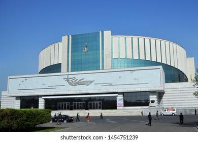 North Korea, Pyongyang - May 1, 2019: View of the modern buildings East Pyongyang Grand Theatre in downtown of Pyongyang. Theatre was built in 1989