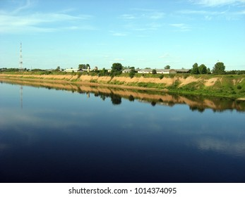 Northern Dvina river at the city of Kotlas in Russia