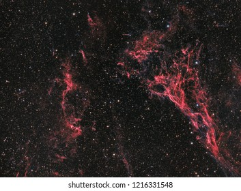 Northern edge of Cygnus Loop: deep space objects Pickering's Triangle nebula and NGC 6974 nebula in constellation Cygnus
