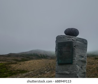 Northern Iceland. Circa June, 2017. Stone monument along the road in the northern fjords of Iceland.