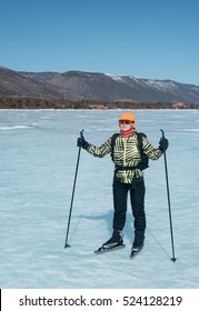 Norwegian hiking skates. Tourists travel to Norway hiking ice skating on the frozen lake. Special skate for long distances. Location of Lake Baikal. An experimental tour skates for long trips to ice.