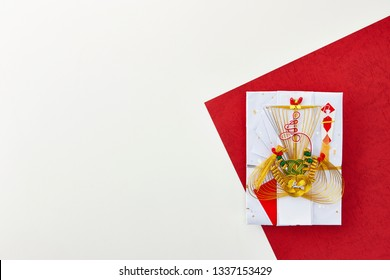 Noshi-bukuro (Japanese gift-Money envelopes)