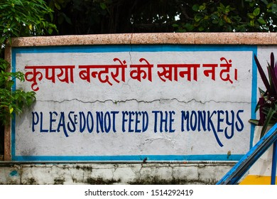"notice board written ""please do not feed the monkeys"" in Rishikesh, Uttarakhand, India"