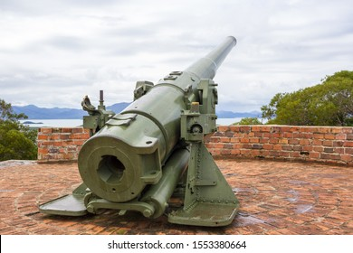 NOUMEA, NEW CALEDONIA - JULY 31, 2019: Vintage World War II Breach Loading Mk VII 6-inch Coastal Defense Gun on Ouen Toro