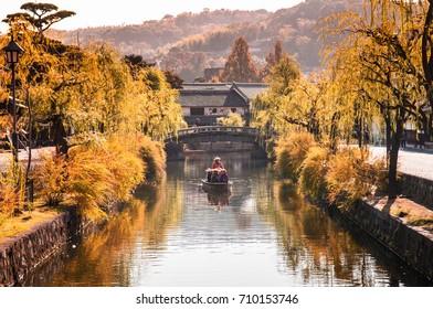 Nov 19, 2014 Kurashiki, Japan : Boat in old canal of Kurashiki, Okayama, Japan.
