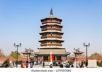 Nov 2014, Yingxian, China: Wooden Pagoda of Yingxian, near Datong, Shanxi province, China. Unesco world heritage site, is the oldest and tallest fully wooden pagoda in the world