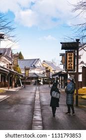 Nov 21, 2013 Hokkaido, JAPAN - Landscape Noboribetsu Date Jidaimura old architecture Edo Historic Village Hokkaido, Japan.