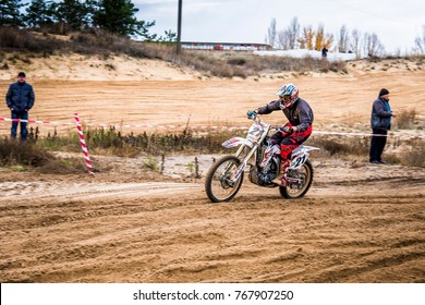 "Nova Kakhovka, Ukraine, 11 November 2017. Unknown rider, ""Tavria Sands - end of season"" November 11, 2017 Ukraine, Kherson, Nova Kakhovka ,motocross track"