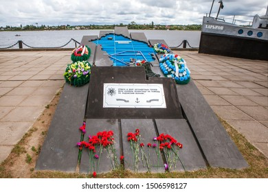 """NOVAYA LADOGA, RUSSIA - AUGUST 03, 2019: Photo of Monument to the Ladoga military flotilla and the memorial complex """"Road of Life""""."""
