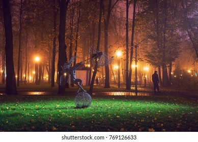 November 10, 2017. Kharkov, Gorky Park. Sculpture of a girl from a wire on the alley.