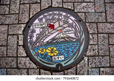 November 12, 2017 - Kawaguchi, Yamanashi, Japan - area around Mt. Fuji, bridge and the lake on manhole cover of Kawaguchiko lake