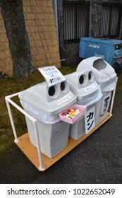 November 15, 2017 - Japanese Recycle Bins in Kegon Falls, Nikko, Japan