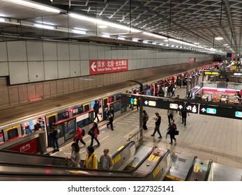 November 2, 2018 Taipei, Taiwan. Passenger are walking to the train at MRT Station.