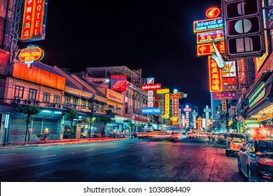 November 2015 - Chinatown, Bangkok, Thailand - The busy Yaowarat road in Chinatown Bangkok