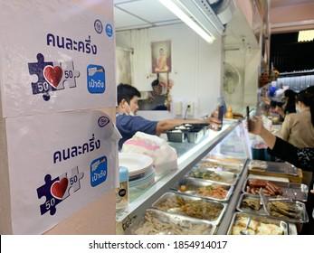 November, 2020 - Bangkok, Thailand: Thai people spend benefits of Khon-La-Kring, the 50-50 co-payment program, on small food venders. The 50-50 co-payment program is Thai government's economic stimulu