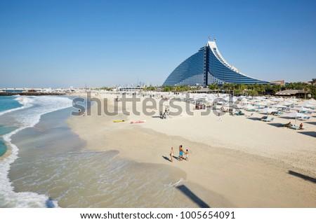November 29th 2017 Jumeirah Beach Hotel Stock Photo (Edit Now