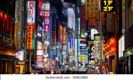 November 8, 2017: Illuminated billboards and signs at Kabukicho street red- light, Shinjuku, Tokyo, Japan