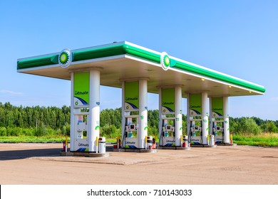 Novgorod region, Russia - August 17, 2017: BP or British Petroleum gas station in summer day. British Petroleum is a British multinational oil and gas company
