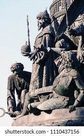 NOVGOROD, RUSSIA-MAY 12, 2008:  Detail of the Millennium of Russia monument celebrating the starting point of Russian statehood.