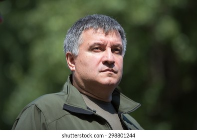 NOVI PETRIVTSI, UKRAINE - JULY, 22, 2015: Interior Minister Arsen Avakov on the base of the National Guard of Ukraine