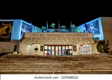 Novi Sad, Serbia - May 27, 2018: View of modern building of the Serbian National Theatre is located in the old center of Novi Sad.