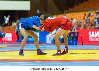 Novi Sad, Serbia - October 13, 2017: World Youth & Junior Samozashchita Bez Oruzhiya Championships 2017 Novi Sad, Serbia