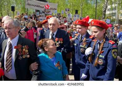 Novocheboksarsk, Chuvashia, Russia - May 9, 2016: Celebrating the 71st anniversary of the Victory Day over fascist Germany in the Great Patriotic War of 1941-1945.
