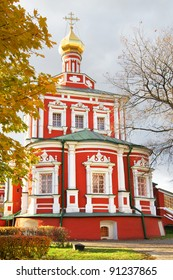 Novodevichy Convent also known as Bogoroditse Smolensky Monastery in Moscow, Russia. UNESCO world heritage site