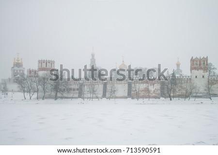 Snostorm i moskva