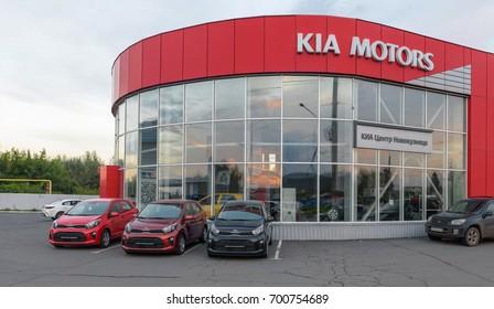 Novokuznetsk, Russia - August 20, 2017: KIA Motors dealership (panorama)