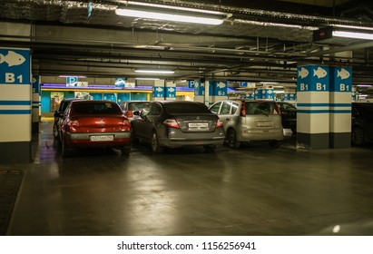 Novokuznetsk russia - August 8, 2018: Abstract blur in an underground parking lot for a background. out of focus