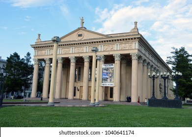 Novokuznetsk, Russia - June 26, 2017: the theater of drama