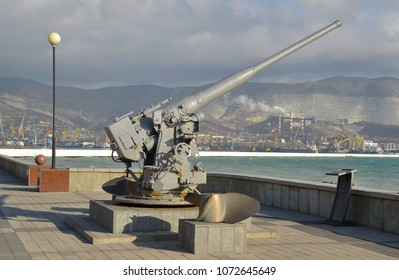 Novorossiysk, Russia, embankment named Serebryakov. Deck artillery system B - 24 minesweeper, raised from  the seabed and installed on the quay