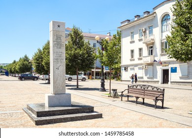 NOVOROSSIYSK, RUSSIA - JULY 7, 2019: Obelisk to the Heroes of the struggle for Soviet power on street of Novorossiysk Republic. Novorossiysk is city in Krasnodar Krai, it is port on Black Sea