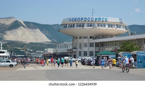 Novorossiysk, Russia - July 9: Marine passenger terminal in Novorossiysk on July 9, 2018 in Novorossiysk, Russia.
