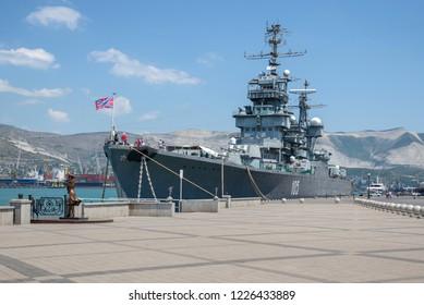 Novorossiysk, Russia - July 9: Old navy ship on July 9, 2018  in Novorossiysk, Russia.