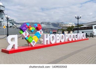 Novorossiysk, Russia - March 25: Inscription I love Novorossiysk in Novorossiysk on March 25, 2019 in Novorossiysk, Russia.